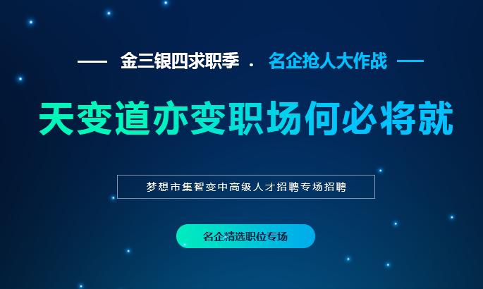 上海合作公司