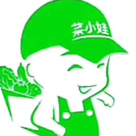 滁州实廪电子商务有限公司