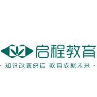 凤阳县启程教育培训学校有限公司
