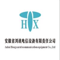 安徽省鸿讯电信设备有限责任公司