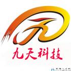 凤阳九天网络科技有限公司