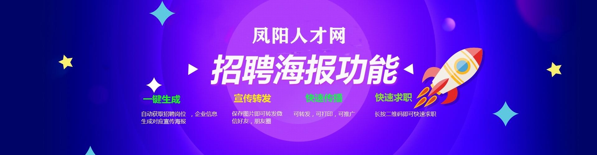 安徽省县域风险