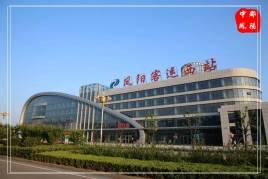 赶紧收藏!凤阳最全村村通客车运营表来了,覆盖全县15个乡镇!