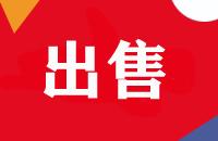 凤凰熙岸10楼电梯房毛坯3室