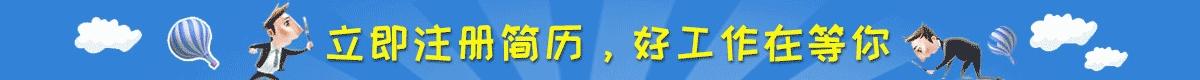 商贸城广惠街38号