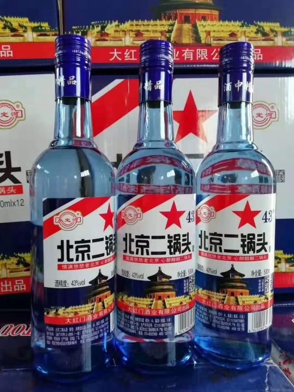 北京二锅头,138元/箱/12瓶,凤阳地区免费送货